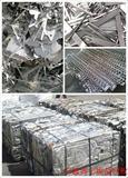 不鏽鋼回收